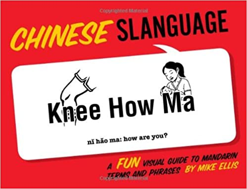 Chinese Slanguage: A Fun Visual Guide to Mandarin Terms and