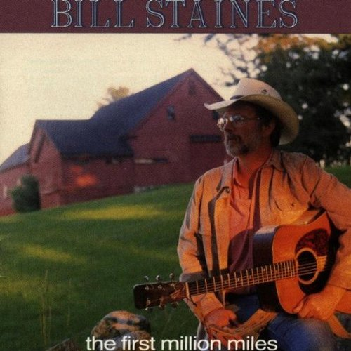 The First Million Miles ()