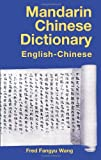 Mandarin Chinese Dictionary, Fred Fangyu Wang, 0486424782