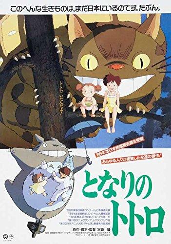 27 x 40 Totoro (My Neighbor) Movie Poster