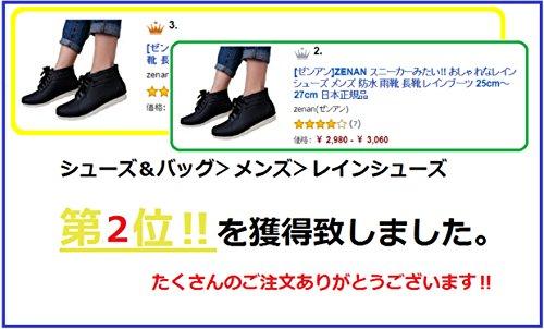 [ゼンアン]ZENANスニーカーみたい!!おしゃれなレインシューズメンズ防水雨靴長靴レインブーツ25cm~27cm日本正規品黒25.5cm
