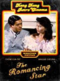 The Romancing Star(English Subtitled)