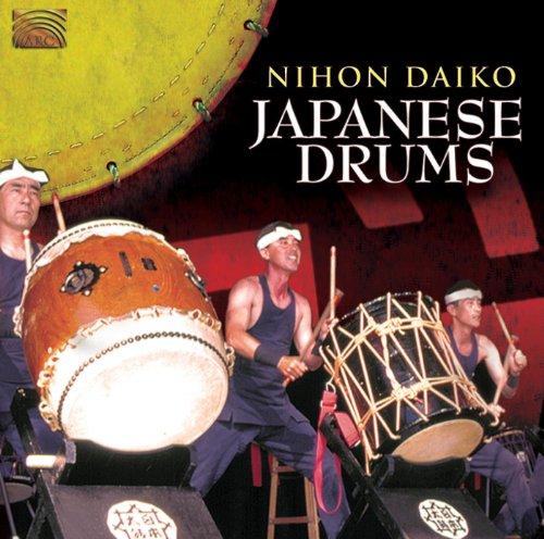 Nihon Daiko: Japanese Drums
