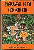 img - for Hawaii Kai Cookbook book / textbook / text book