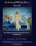 Sri Chaitanya Mangala (Sutra Khanda) - The