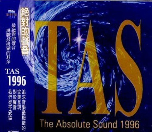 Absolute Sound Import Cd - 8