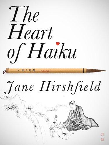 Heart Haiku Kindle Single ebook product image