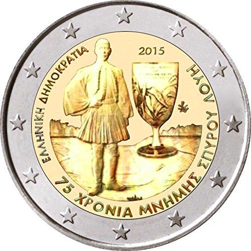 Greece 2 Euro Coin 2015