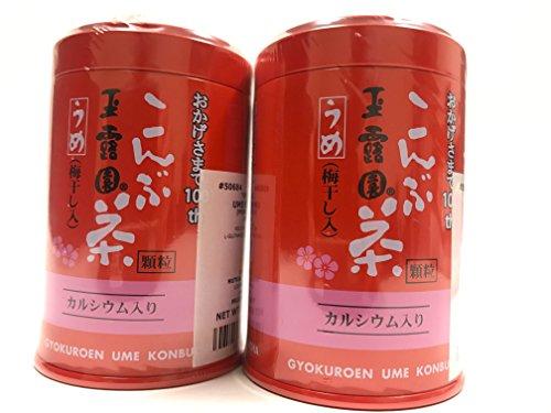 Japanese Ume-Konbu Cha (Pulm Kelp Tea) 1.41 oz   Pack of 2 by GYOKUROEN