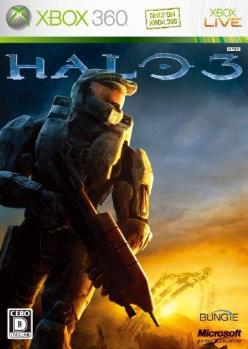 Halo3[通常版](17歳以上対象)