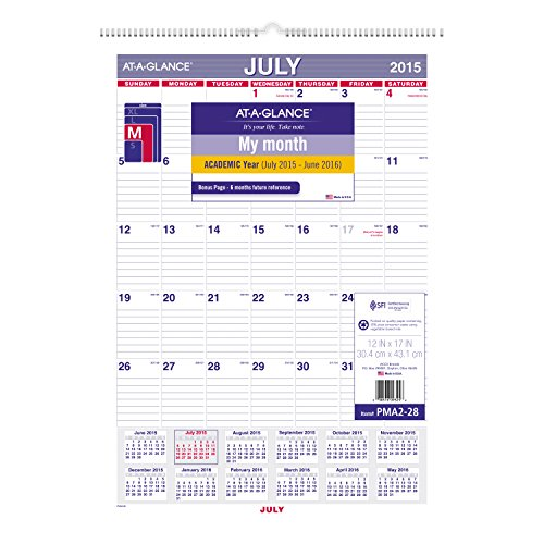 At A Glance Monthly Wall Calendar  Academic Year  12 Months  July 2015 June 2016  12 X 17 Inch Page Size  Pma2 28