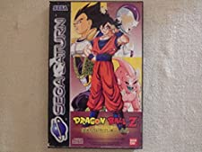 Dragon Ball Z: The Legend [European Import] (Sega Saturn)