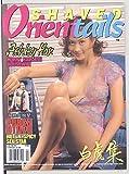 Shaved Orientails Magazine Vol.6 #1