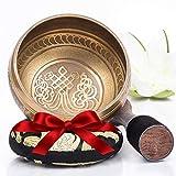 Silent Mind ~ Tibetan Singing Bowl Set ~ Bronze Mantra Design ~ With Mallet & Silk Cushion ~ For Meditation, Chakra Healing, Yoga, and Mindfulness ~ Perfect Gift