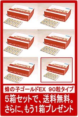 蜂の子 ゴールドEX 90粒×6箱セット (蜂の子末 イチョウエキス 配合) B006NR16HU