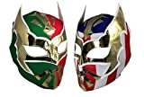 2 pack SIN CARA Youth Lucha Libre Wrestling Mask - KIDS Costume Wear - Party Pack - MEX/USA