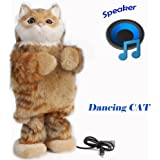 "Thumbs up dancing cat speaker , toys Stands 12""Tall,Soft Toy Speaker compatible with PC, tablet , iPhone, iPod, Smartphone and MP3 Player etc (Yellow cat)"