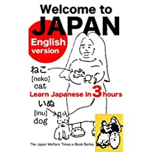 Welcome to Japan: Learn Japanese in 3 hours Japan Welfare Times e Book Series (Japanese Edition)