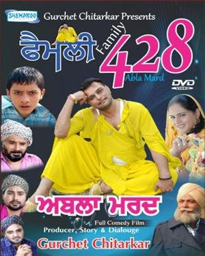 Amazon com: Family 428 Abla Mard- Full Comedy Punjabi Film