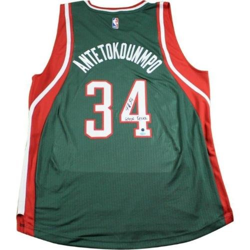 Steiner Jersey (GIANNIS ANTETOKOUNMPO Autographed