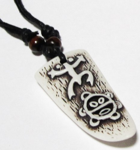 Coqui Taino And Sun Taino Necklace Taino Symbols Tribal Frog