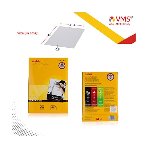 Kodak Inkjet High Gloss Photo Paper Poly Pack A4 280 GSM (210 x 297mm) [20 Sheets] Photo Paper