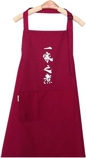 Delantal, delantal para el hogar sin mangas, algodón japonés y lino de color sólido, repostería de cocina, delantal de flores rojo vino 70 * 73 CM: Amazon.es: Belleza