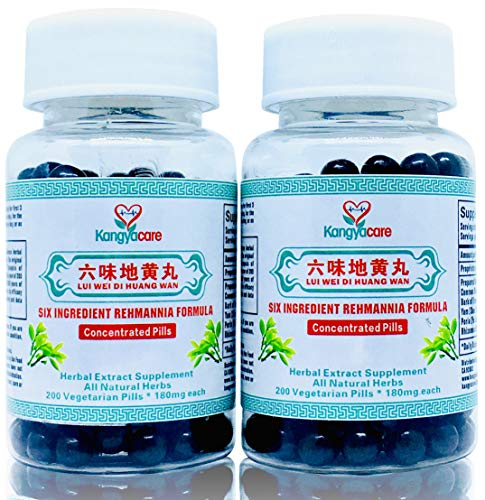 [Kangyacare] Liu Wei Di Huang Wan - Six Ingredient Rehmannia Formula -Energy & Immune Boost, Balances Hormones, Sugar, Lipids & Blood Pressure -Support Cardiovascular -100% Natural -200 Ct (2 -