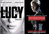 Lucy & Ex Machina Spellbinder Blu Ray Bundle Hero Set