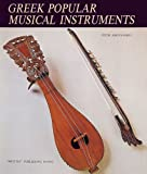 Greek Popular Musical Instruments, Anoyanakis, Fivos, 9602040041
