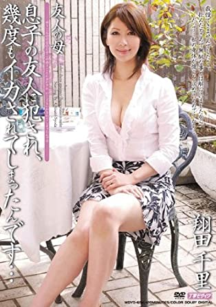 Horny mature asian women for dating