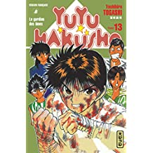 Yuyu Hakusho 13