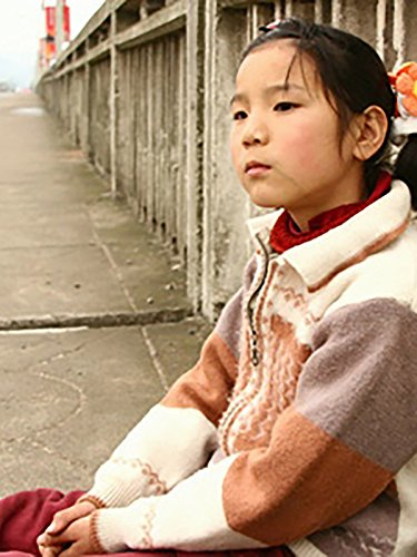 Little Moth (Xue Chan) (Institutional Use) (English Subtitled) by