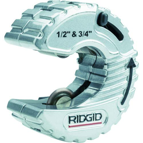 Ridgid 57008 C-Style Close Quarters Copper Tubing Cutter ()