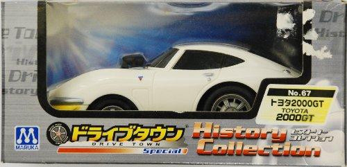 スカイライン 2000GT-R ケンメリ(シルバー) 「ドライブタウンスペシャル ヒストリーコレクション No.65」