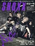 SHOXX(ショックス) 2016年 11月号