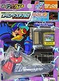 Rockman Rockman EXE stream Navi tune parts joystick grip RP-08