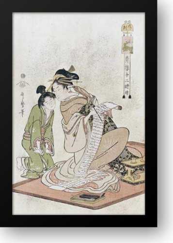 Hour Of The Dog 32x42 Framed Art Print by Utamaro, Kitagawa