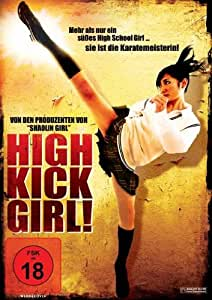 High Kick Girl! [Alemania] [DVD]