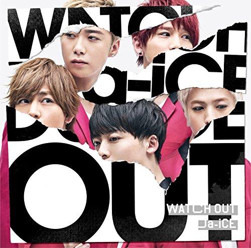 Da-iCE / WATCH OUT[DVD付初回限定盤A]の商品画像
