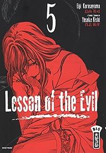 "Afficher ""Lesson of the Evil n° 5"""