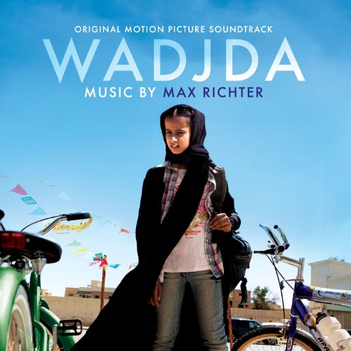 Wadjda (Original Motion Pictur...