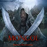 Mongol by Unknown (2008-07-29)