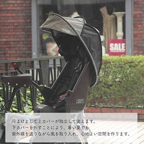 MARUTO(マルト)シェル型レインカバー horo! D-5RG3-O