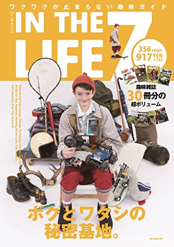 IN THE LIFE 2017年Vol.7 大きい表紙画像