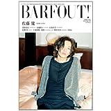 BARFOUT! 199