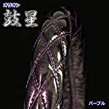極太ハンドルカバー 鼓星 (オリオン) エナメルレザー パープル S (36~37cm) MY2-OR1010-S