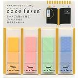 coco fusen(ココフセン)【イエロー】 CF-2001