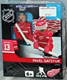 Pavel Datsyuk NHL Oyo Mini Figure Lego Compatible Detroit Red Wings