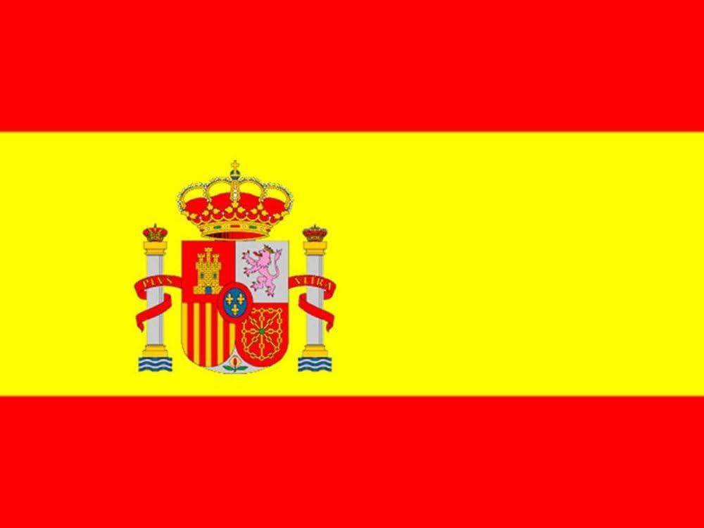 Bandera de España con escudo. 150 X 90 cm. Interior y exterior. Spain flag. Yearol.: Amazon.es: Jardín